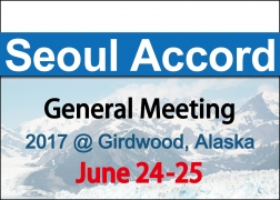 Seoul Accord-Seoul Accord General Meeting 2017 registration is now open