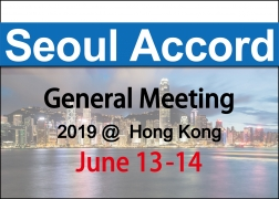Seoul Accord-Seoul Accord General Meeting 2019 registration is now open
